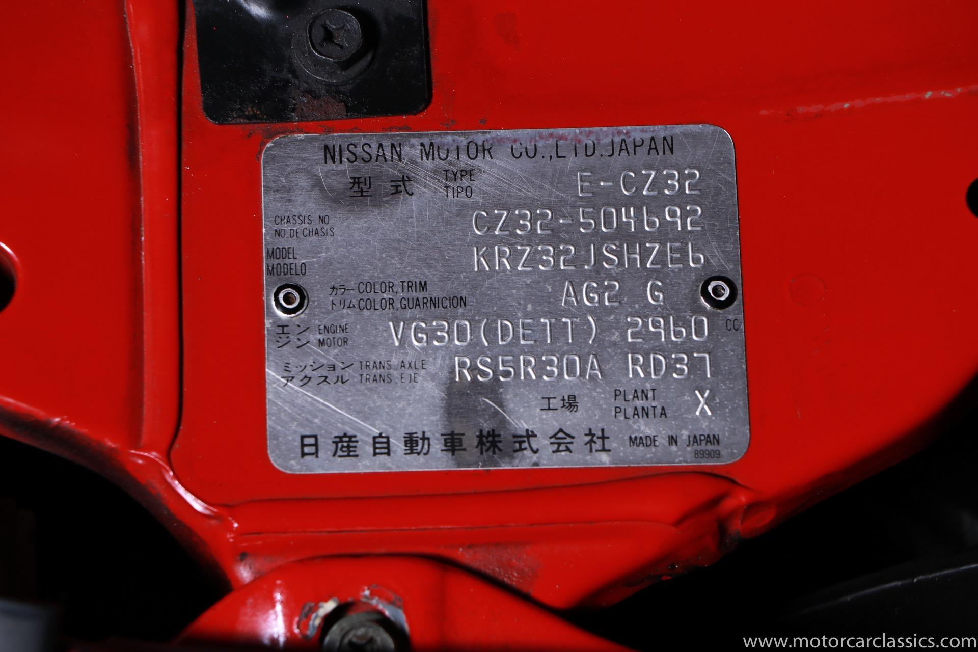 1991 Nissan 300ZX